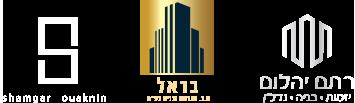 רתם יהלום | בראל א.ב. הנדסה ובניה בע''מ | שמגר וקנין